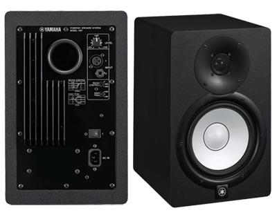 Yamaha HS 7 Monitor Speaker