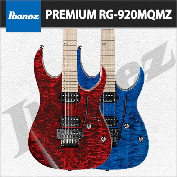 Ibanez Electric Guitar RG 920  Electric guitar