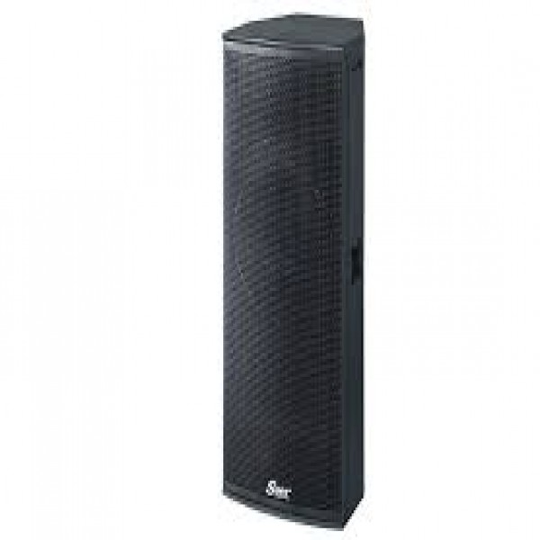 Seer Audio SRX 283 Full Range Speaker