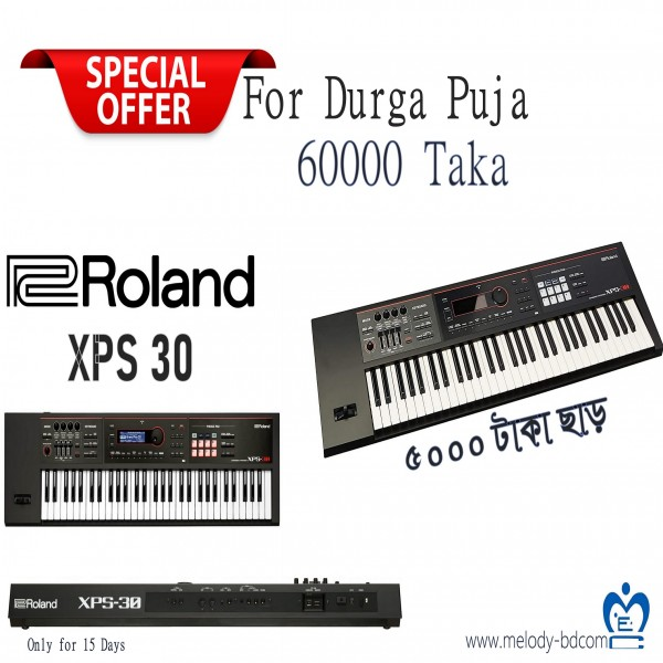 Roland Xps 30 keyboard