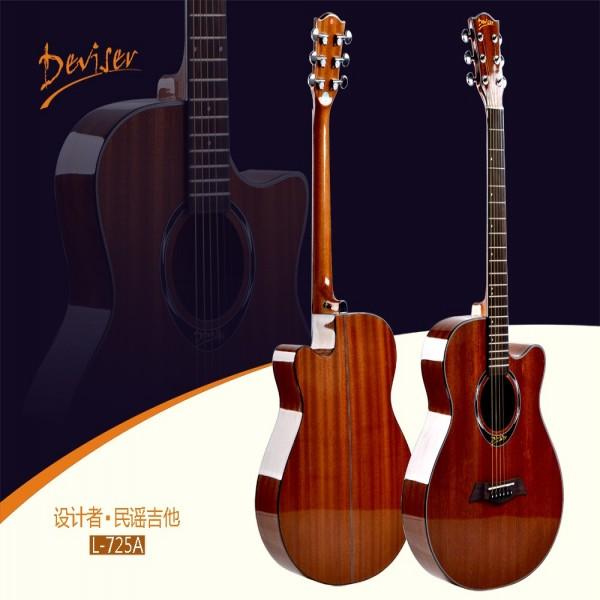 Deviser L-725A Acoustic Guitar
